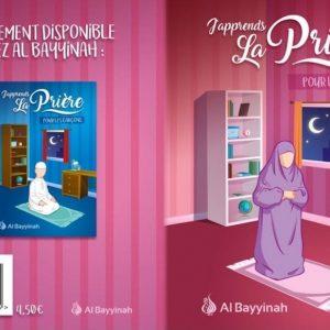 APPRENDRE LA prière islam filles
