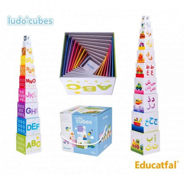 cubes arabes français educatfal