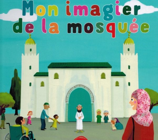 Mon imagiers de la mosquée