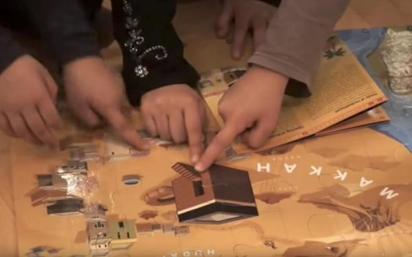 Puzzle géant learning roots