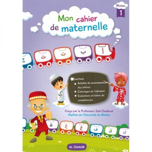 cahier apprendre l 'arabe