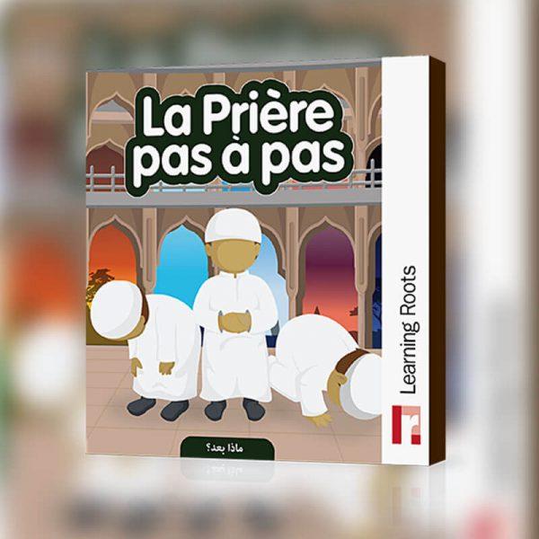 jeu pour apprendre la prière musulmane