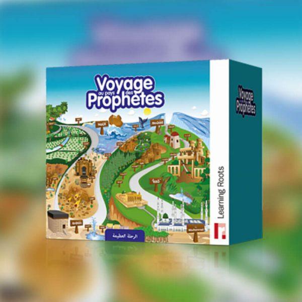 Puzzle géant prophètes messagers