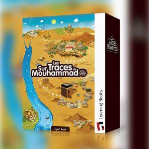 Puzzle sur les traces de Mohammed