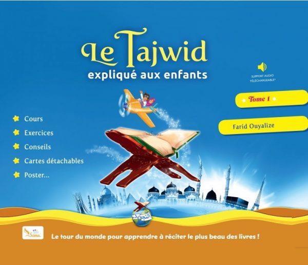 Le tajwid expliqué aux enfants cheikh