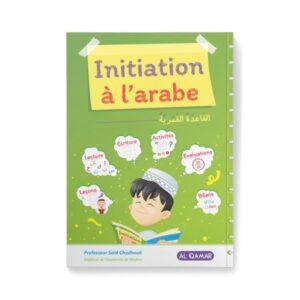 Initiation à l'arabe pour enfants