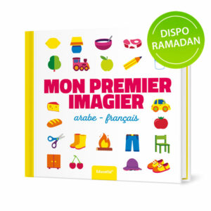 Mon premier imagier arabe - français