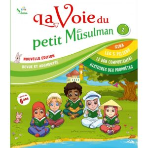 La voie du petit musulman